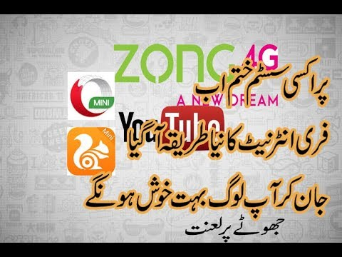 Zong Free Internet New Setting 2018 100% Working