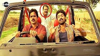 Kalyan Ram Movie Superb Interesting SCene | Telugu Videos | Vendithera