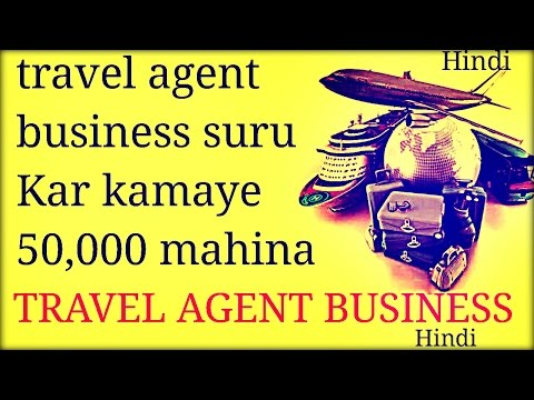 Start Travel Agent Business | Earn 50,000 Per Month | Latest Business Idea,Tourist | in Hindi