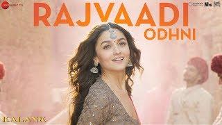 Rajvaadi Odhni -  Kalank    Alia Bhatt, Varun Dhawan, Madhuri & Sonakshi   Jonita Gandhi   Pritam