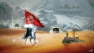 World Famous Islamic Naat Sharif * Zamzam Fatehpuri - Waha The Nazar Me Yaha Hai Nazar Par