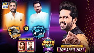 Jeeto Pakistan League | Ramazan Special | 20th April 2021 | ARY Digital