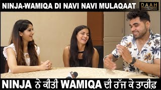 DOORBEEN | Ninja | Wamiqa Gabbi | Interview | DAAH Films