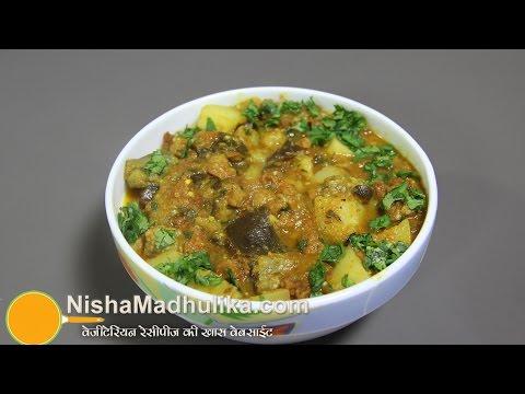 Baingan Aaloo Ki Subji - Eggplant Potato Recipe - Punjabi Aloo Baingan