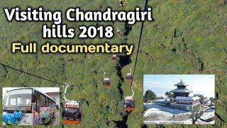 Download CHANDRAGIRI HILLS 2018 / Best place to visit near Kathmandu Video