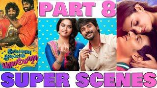 Super Scenes Compilation - New Tamil Hit Movies   Part 8