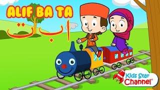 Alif Ba Ta For Children Arabic Alphabet Song | Islam For Kids | Kids Star Channel