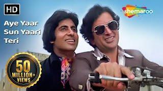 Aye Yaar Sun Yaari Teri| Amitabh Bachchan | Shashi Kapoor | Suhaag 1979 Songs | Mohd Rafi