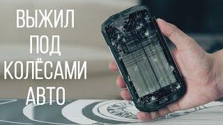 AGM A8 выжил после колёс автомобиля. Лучший защищенный смартфон до 150$.