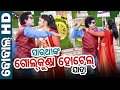 Download  Song Sarathi Baba Nka Golkunda Hotel Jatra // Daitari Panda In Konarka Gananatya&'s Mu Kendrapara Bab  MP3,3GP,MP4