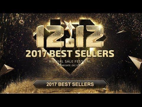 Best Deal on GearBest .com 12.12 Sale
