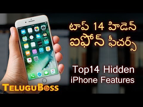 Top 14 Hidden iPhone 7 plus Features   Telugu Boss