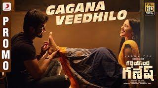 Gaddalakonda Ganesh (Valmiki) - Gagana Veedhilo Song Promo   Varun Tej, Atharvaa   Mickey J Meyer