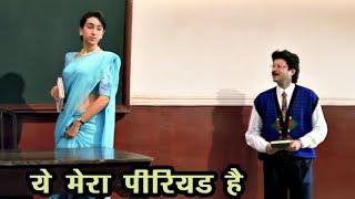 ये मेरा पीरियड है - करिश्मा कपूर - अनिल कपूर - हिंदी कॉमेडी वीडियो