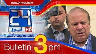 News Bulletin | 3:00 PM | 22 April 2018 | 24 News HD
