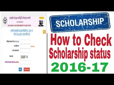 How to check Scholarship status 2017 !! Check scholarship online for Android phone !! 2017👍