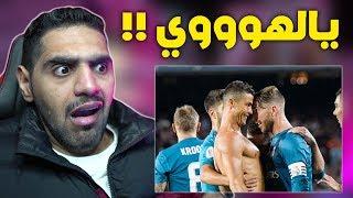 اقوى مضاربات كرة القدم في سنة 2018 - عمري ماشفت حقير مثل هذا اللاعب ❌😠🔥 !!