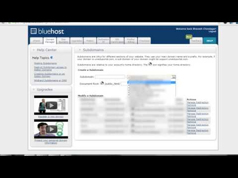 How To Install or Delete Subdomain from Bluehost Control Panel (OLD)