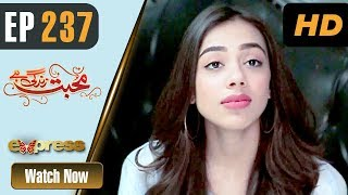 Pakistani Drama | Mohabbat Zindagi Hai - Episode 237 | Express Entertainment Dramas | Madiha