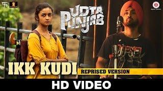 Ikk Kudi (Reprised Version) Udta Punjab | Diljit Dosanjh | Alia Bhatt | Amit Trivedi | Soulful Songs