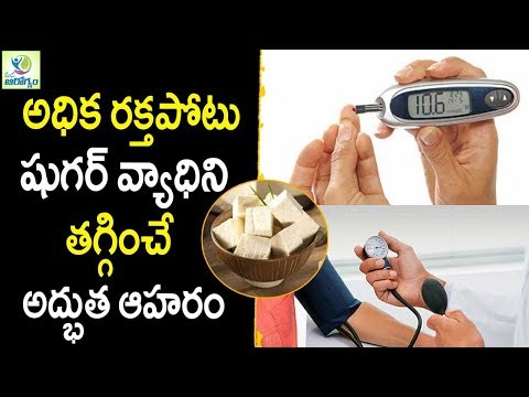 Health Benefits of Cottage Cheese - Healthy Foods || Mana Arogyam