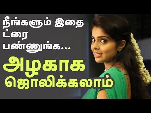 Aloe Vera Beauty Tips in Tamil - Aloe Vera Gel For Skin And Face Care   Beauty Tips in Tamil