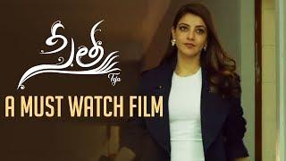 Sita Movie - A Must Watch Film Promo   Teja   Sai Sreenivas Bellamkonda, Kajal Aggarwal, Anup Rubens
