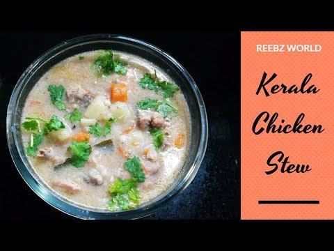 Chicken stew| Kerala Style-How to make Chicken stew-Reebz World-Recipe#10
