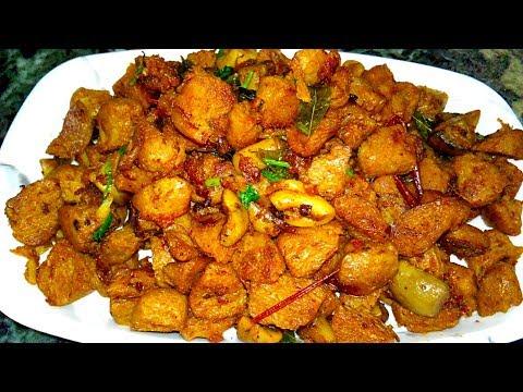 மீல் மேக்கர் வறுவல் செய்வது எப்படி | How To Make Soya Chunks Fry | Meal Maker Fry | Indian Recipes