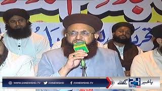 Dr Ashraf Asif Jalali lashes out Rana Sanaullah