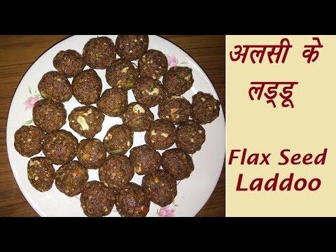 Alsi ke Ladoo Alsi Pinni FlaxSeed Ladoo Alsi Seed Recipe Flaxseed Recipe