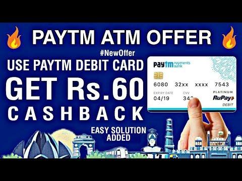 Paytm Debit Card Offer : Use Paytm Debit card & Get Rs.60 Cashback • May 2018 New Offer • V Talk