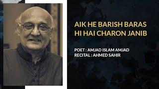 Amjad Islam Amjad | Aik He Barish Baras Rhi Hai Charon Janib | Kitab e Maazi