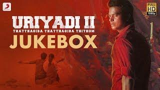 Uriyadi 2 - Jukebox (Tamil) | Govind Vasantha | Vijay Kumar | Suriya