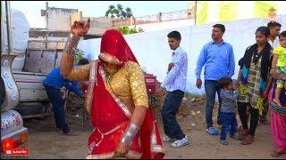 Rajasthani song rajasthani song marwadi dj song dance song | rajasthani music part 36
