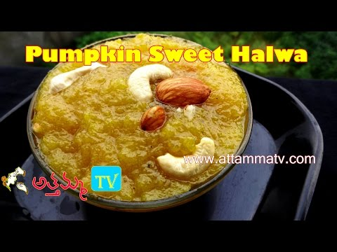 How to Cook Pumpkin halwa( గుమ్మడి హల్వా తయారీ ) .:: by Attamma TV ::.