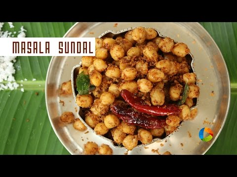 Masala Sundal  |  Home Cooking