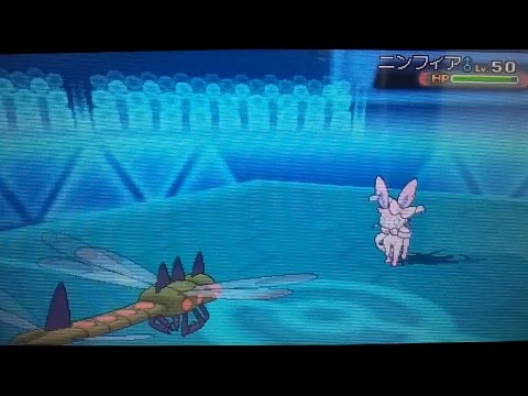 Why you should never forfeit a pokemon battle.