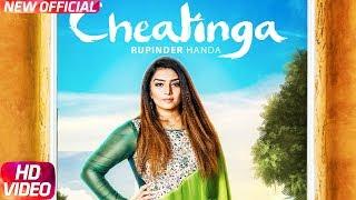 Cheatingan (Full Video)   Rupinder Handa   Mr Wow   Latest Punjabi Songs 2018   Speed Records