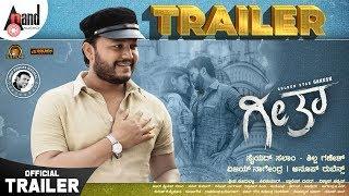 Geetha | Theatrical Trailer | Ganesh | Vijaynaagendra | Prayaga | Syed Salam & Shilpa Ganesh