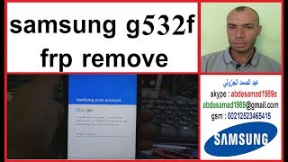 Galaxy Grand Prime+ SM-G532F FRP RESET DONE   100% Tested