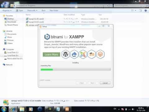 5 DB II  مقدمة عن البرامج وعمل Setup  لبرنامج MySQL  وبرنامج phpMySQL من خلال XAMPP