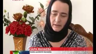 Чеченец погиб,спасая Русского