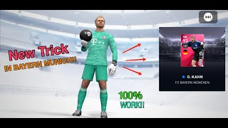 HOW TO TRICK IN FREE BAYERN MUNCHEN ICONIC PACK 100% WORK!! | PES 2020 MOBILE |