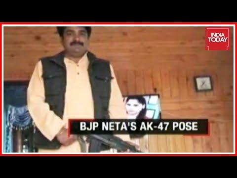 India's Agenda: BJP Leader Brandishes AK-47 In J&K