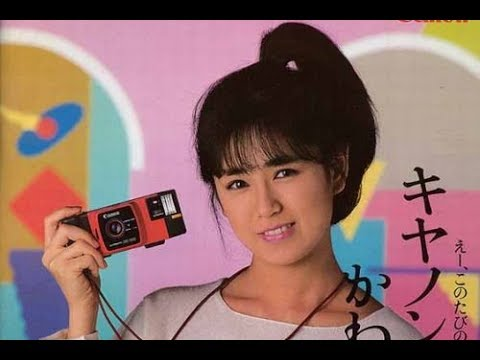 This is a 1980's Japanese mixtape