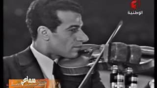 حفل فهد بلان في تونس جوان 68