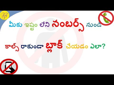 How to Block Incoming Calls On Android Mobile From Unwanted Numbers | Telugu Tech Trends