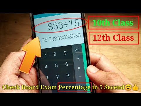 Check Percentage in Calculator: find out Percentage on Mobile calculator in Hindi