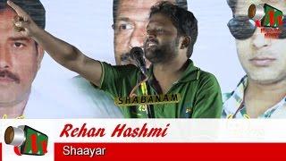 Rehan Hashmi, Shekhupur Azamgarh Mushaira, 12/05/2016, Sadar. Parvez Falahi, Mushaira Media